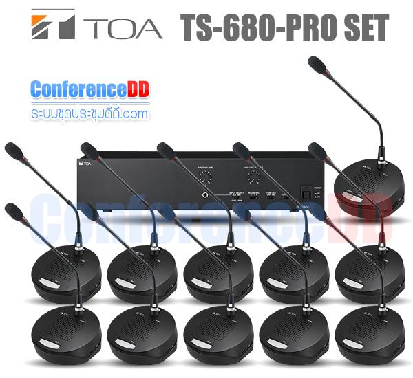 THỐNG HỘI THẢO TOA TS - 680